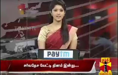 MCR Cotton Boutique Jan 6, 2017 Dhoti Day Festival Sales - Thanthi TV